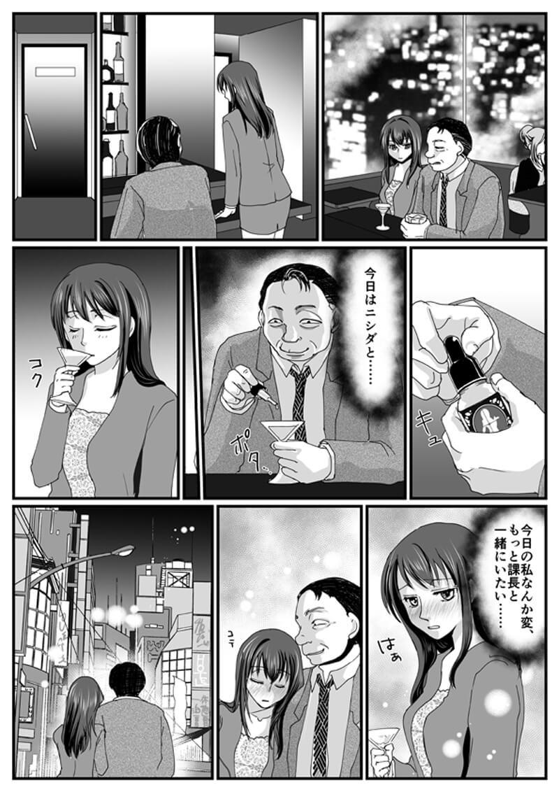東京ラブハンター
